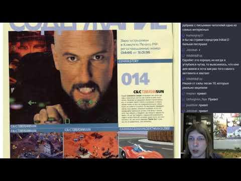 Страна Игр конец 1999: SoulCalibur