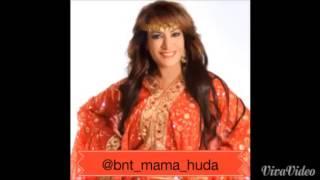 تحميل اغاني عروسنا - هدى حسين MP3