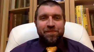 Дмитрий ПОТАПЕНКО - Новости недели: Работающие бедные. Цена на электроэнергию в Германии и России