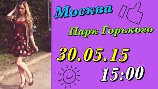 Солнце: мини фан-встреча в Москве 30 мая