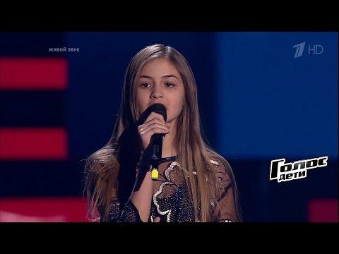 Юлианна Берегой «Skyfall» - Слепые прослушивания - Голос.Дети - Сезон 4