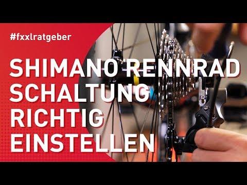 Shimano Schaltwerk perfekt einstellen am Rennrad - Anleitung