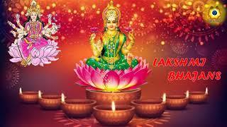 Maa Lakshmi Bhajans I Mahalakshmi Bhajans