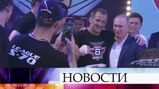 ВСочи состоялся Международный турнир попрофессиональному боевому самбо.