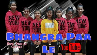 Bhangra Paale dance video |Bhangra/Sunny Khushal, Rukhsar Dhillon |Choreographed By |Ajit Keshri