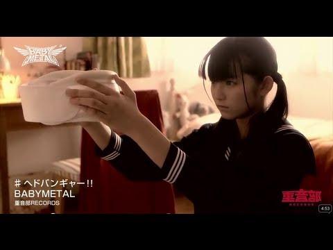 BABYMETAL - ???????!![ Headbangeeeeerrrrr!!!!! ] (Full ver.) online metal music video by BABYMETAL