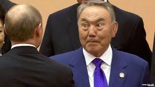 Как Назарбаев убирает конкурентов