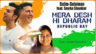 Mera Desh Hi Dharam - Republic Day Special   - YouTube
