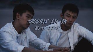 Twinbed – Trouble I'm In (Lyrics │ Traducida al español)