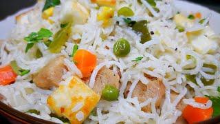 झटपट वेज पुलाव बनायें एकदम आसान सी इस रेसिपी के साथ  Vegetable Pulao recipe in Hindi