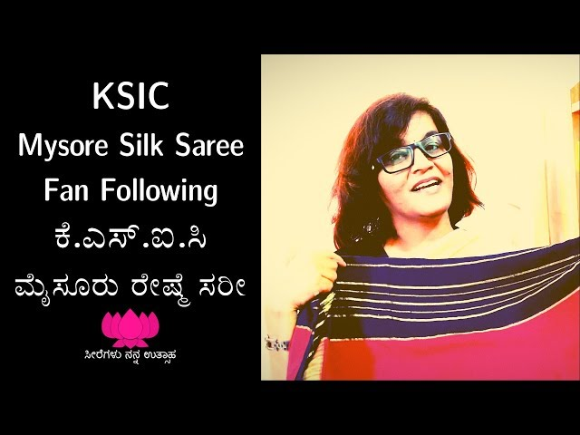 13 ಕೆ.ಎಸ್.ಐ.ಸಿ - ಮೈಸೂರು  ರೇಷ್ಮೆ  ಸರೀ  | Fan Following | KSIC - Mysore Silk Saree | Kannada