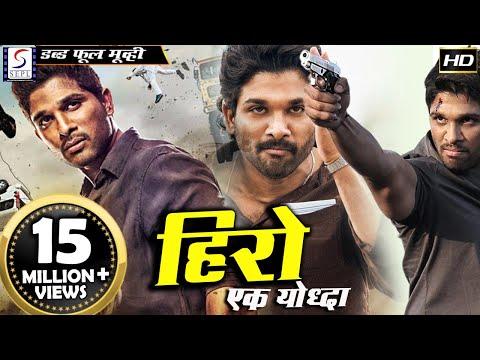 Hero Ek Yodha - Dubbed Hindi Movies 2017 Full Movie HD - Allu Arjun, Kajal Agarwal