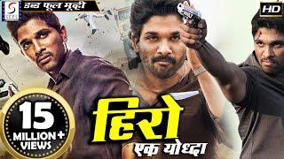 Hero Ek Yodha  Dubbed Hindi Movies 2017 Full Movie HD  Allu Arjun Kajal Agarwal