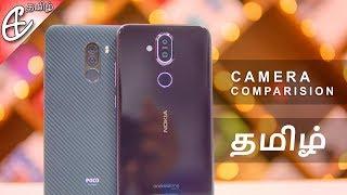 Nokia 8.1 vs Poco F1 Camera Comparison - இதை நான் எதிர்பாக்கல!