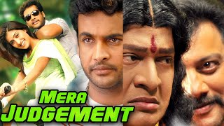 MERA JUDGEMENT (2020) Hindi Dubbed Full Movie | Hindi Dubbed Movies I South Movie 2020 | New Movies