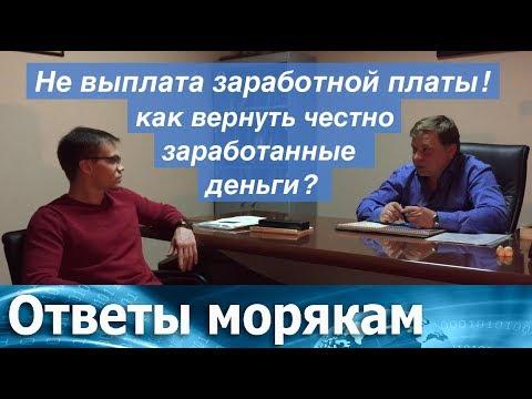 Сергей савельев бинарные опционы