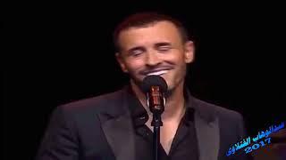 يدك التي حطت كاظم الساهر أداء مذهل Kadim Al Sahir تحميل MP3