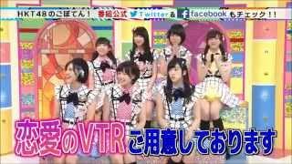 HKT48・矢吹奈子「タッチに、出てたよ」
