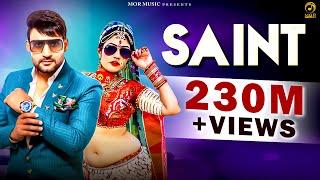 सैन्ट Sent # Ajay Hooda & Gori Nagori # Manisha # New Haryanvi & Rajasthani DJ Song 2020 # Mor Music