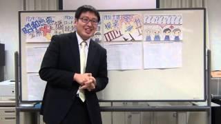 杉山の日本史オンデマンド㉖満州事変と「満州国」