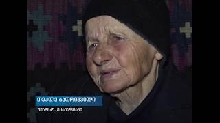 91 წლის თეკლე ბადრიშვილი უკანაფშავიდან