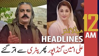 ARY News   Prime Time Headlines   12 AM   24th JULY 2021