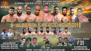 LIVE KABADDI EDMONTON ALBERTA KABADDI CUP 2018