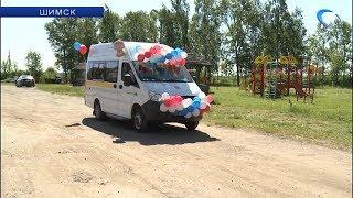 Детскому дому-интернату имени Ушинского вручили ключи от газели