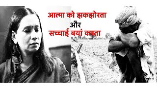 मजदूर भईया: Migrants Exodus | कल्पना पटवारी | Kalpana Patowary - Download this Video in MP3, M4A, WEBM, MP4, 3GP