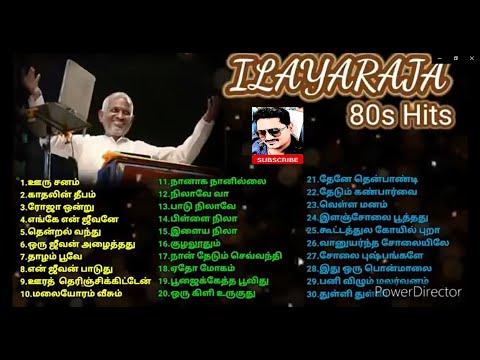 Ilayaraja 80s Hits  Nonstop 80s Ilayaraja Melodys Ilayaraja 90s SPB  S JANAKi Mano chitra