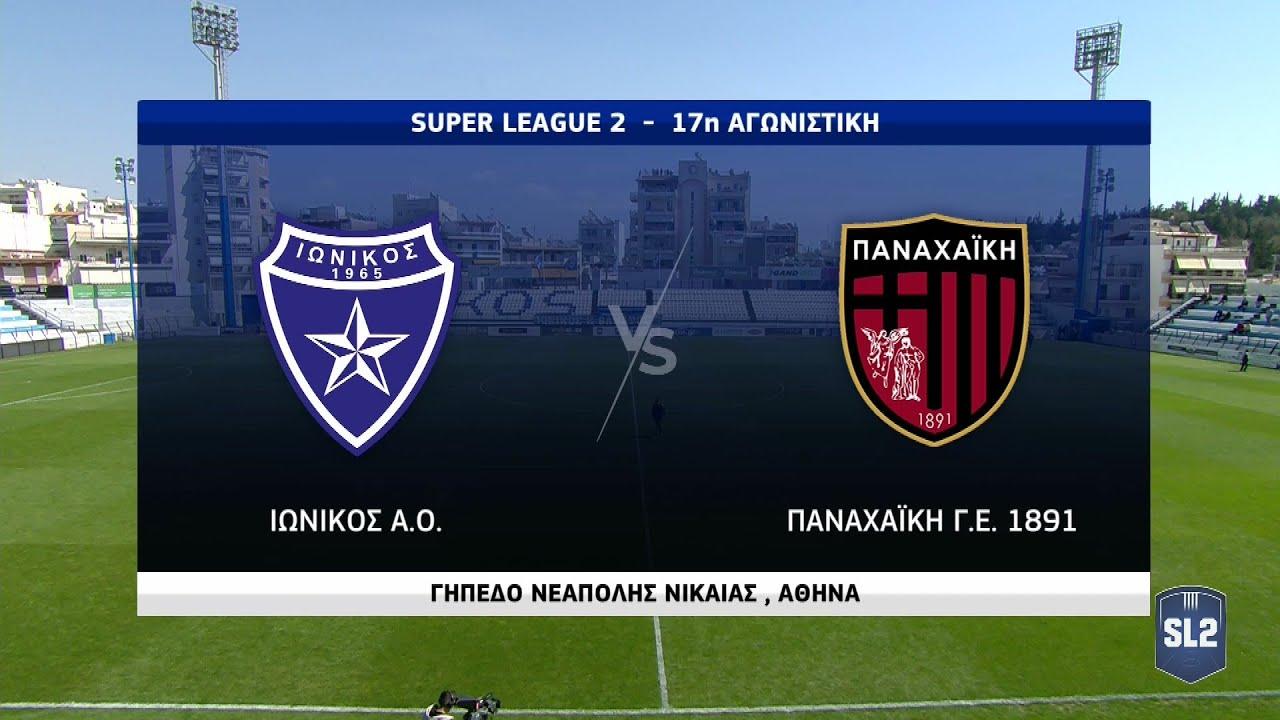 Superleague2 | Ιωνικός – Παναχαΐκή | 28/03/2021 | ΕΡΤ