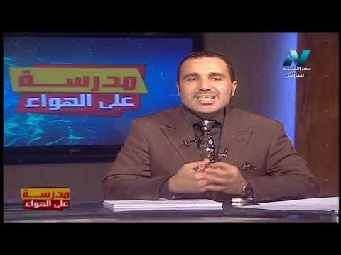 talb online طالب اون لاين لغة إنجليزية الصف الثاني الثانوي 2020 ترم أول الحلقة 11 - مراجعة قواعد عن (الأزمنة) دروس قناة مصر التعليمية ( مدرسة على الهواء )