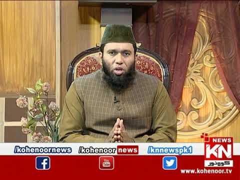 Istakhara 09 September 2021 | Kohenoor News Pakistan