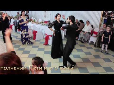 лезгинка на цыганском сватовстве 2017