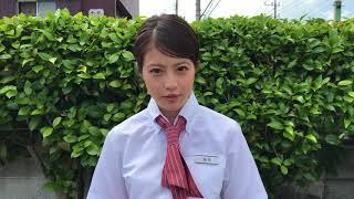 今田美桜ほんとにあった怖い話
