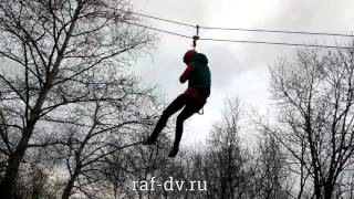 Троллей Хабаровск. RAF-DV Team
