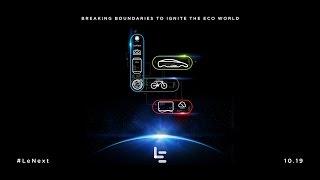 Презентация LeEco в США. Сан-Франциско, 19 октября 2016 года