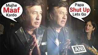 Anu Malik Daughter SHOUTS On Him As He Talks About Sona Mohapatra Molestation Allegation