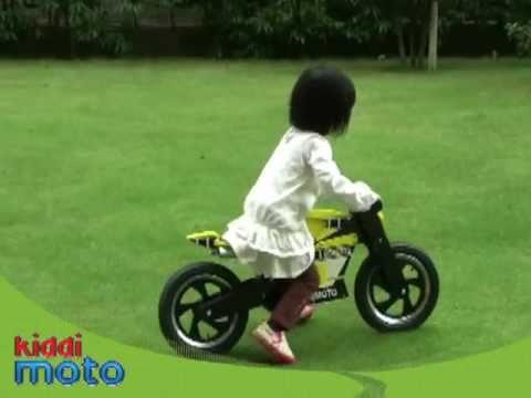 子どものバランス感覚を養う木製トレーニング・バイク、キディモト