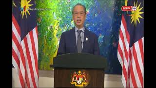 Perutusan YAB Perdana Menteri sempena Sambutan Hari Tanah Negara, 27 Julai 2021