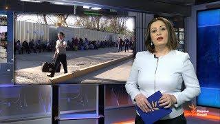 Ахбори Тоҷикистон ва ҷаҳон (18.04.2018)اخبار تاجیکستان .(HD)