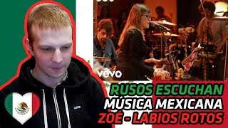 RUSSIANS REACT TO MEXICAN MUSIC | Zoé - Labios Rotos (MTV Unplugged) | REACTION