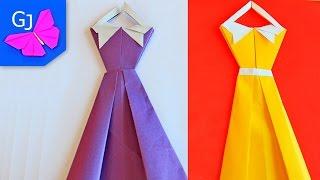 Оригами открытка Платье из бумаги на 8 Марта
