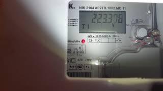 Как передать показания счетчика электроэнергии во владивостоке