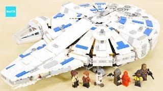 レゴスター・ウォーズケッセルランミレニアム・ファルコン75212ハンソロセット説明13:43~/LEGOStarWarsKesselRunMillenniumFalcon