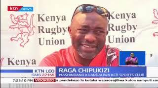 Mashindano ya Raga Chipukizi kuandaliwa KCB Sports Club