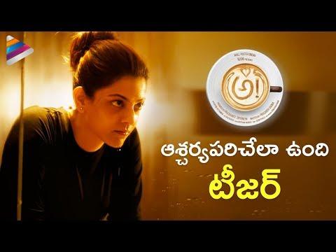 Awe Telugu Movie Teaser   Kajal Aggarwal   Nithya Menen   Regina   Nani   Ravi Teja   #AweTeaser