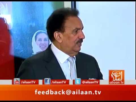 Former Interior Minister & PPP Sr. leader Senator Rehman Malik  press conference on Raymond Davis 7/6/2017