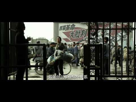 Coming Home (International Trailer)