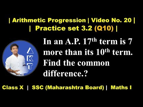 Arithmetic Progression   Class X   Mah. Board (SSC)   Practice set 3.2 (Q10)